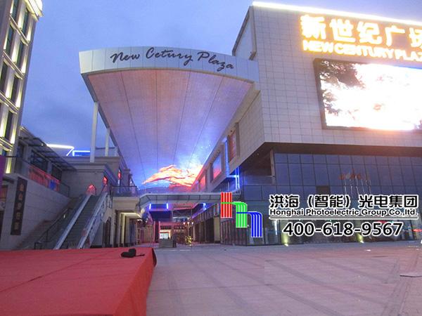 洪海LED天幕屏升级换代,不断适应建筑装饰业发展趋势图片