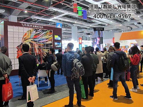 上海国际广告展圆满结束!洪海期待与您合作共赢!图片