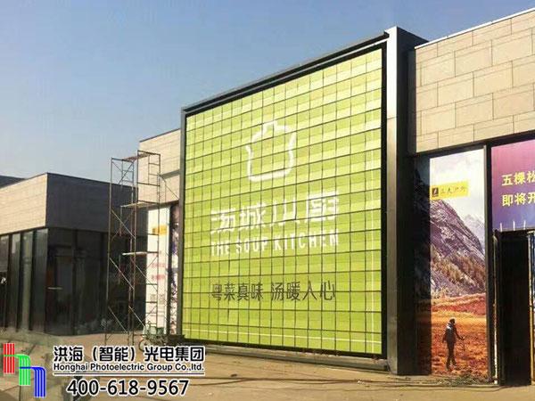 洪海十面翻惊艳亮相北京五棵松体育馆图片