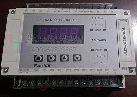 洪海三面翻转多功能数字控制器说明手册