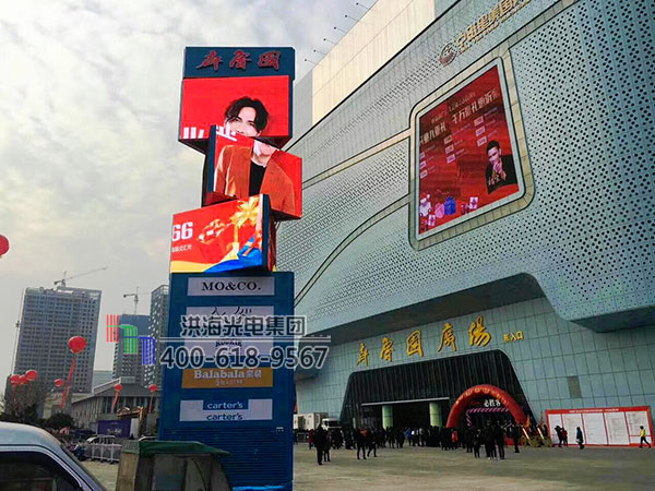 洪海魔方柱LED旋转屏助阵齐鲁园广场开业图片