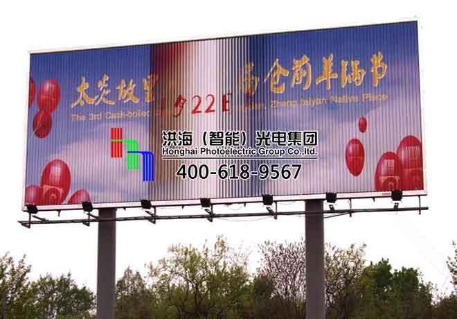 三面翻广告材料的特点及技术要求图片