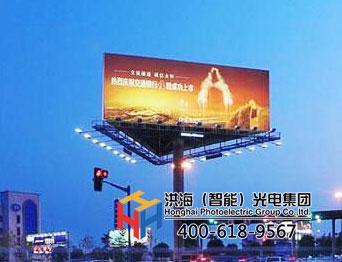 大型户外三面翻广告牌制作使用新标准图片