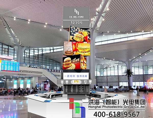 现代创意广告牌,洪海智能魔方屏让生活多彩图片