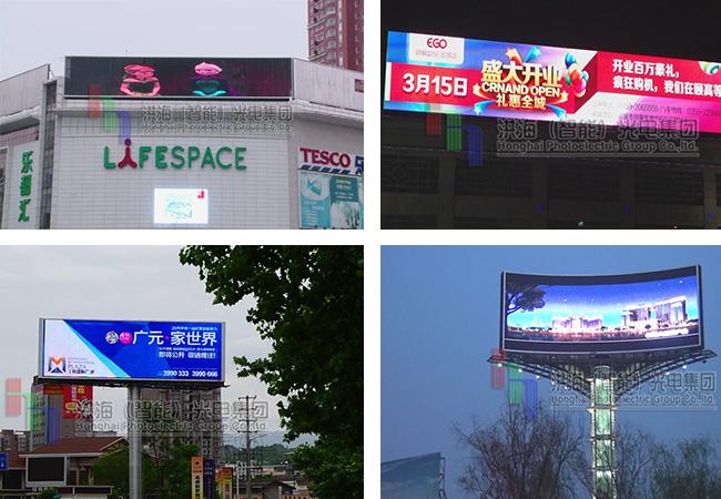 传统三面翻广告牌与LED显示屏相结合图片