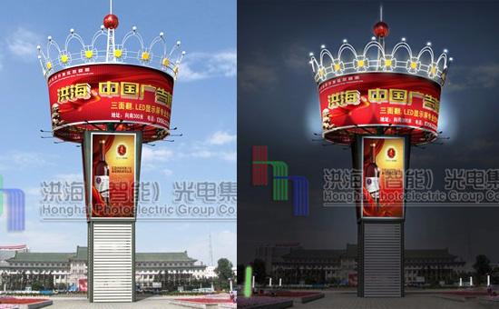 会旋转的城市地标-皇冠旋转广告塔
