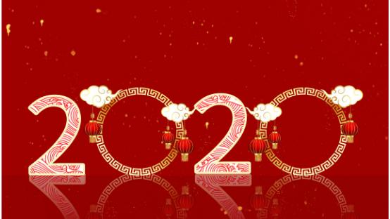 洪海光电集团全体员工祝福各界朋友新年快乐、身体健康!图片