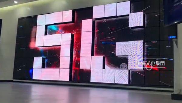 """波浪屏_几种不同形式的""""波浪屏""""欣赏-洪海智造波浪屏杭州5G案例图片"""