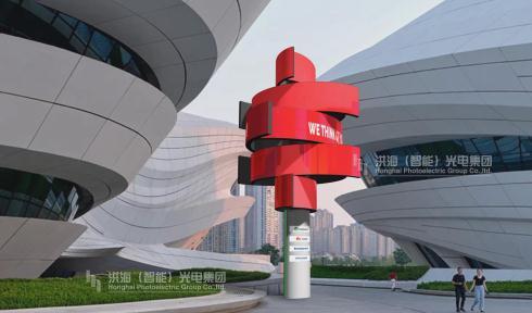 几种景观展示广告机器人介绍-洪海新型户外广告媒体设备图片