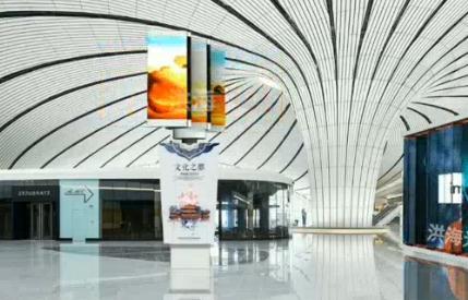 """大兴机场LED""""屏风显示屏""""设计方案惊艳亮相"""