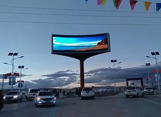 洪海LED户外广告屏的3种主要优点