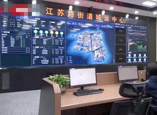 """一网统管平台智能机械显示屏""""智慧""""养老,尽在洪海智能机械显示屏"""