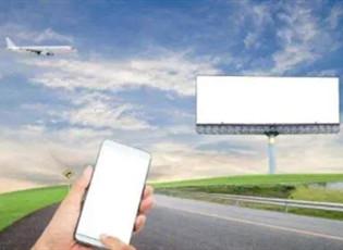 未来,户外广告如何实现5G互联网化 ,智能机械化?
