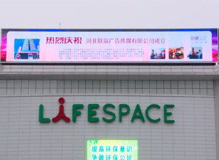 传统三面翻将会被LED广告机械设备取代吗?