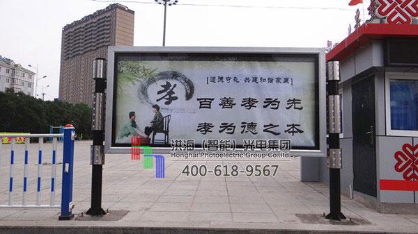 辽宁朝阳双面广告换画灯箱案例现场图片