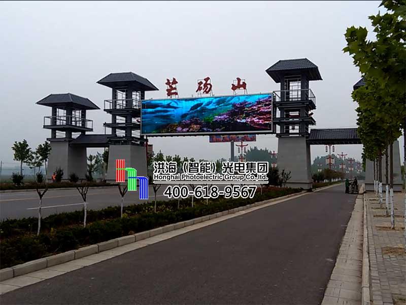河南永城芒砀山跨路LED两面翻彩屏工程案例图