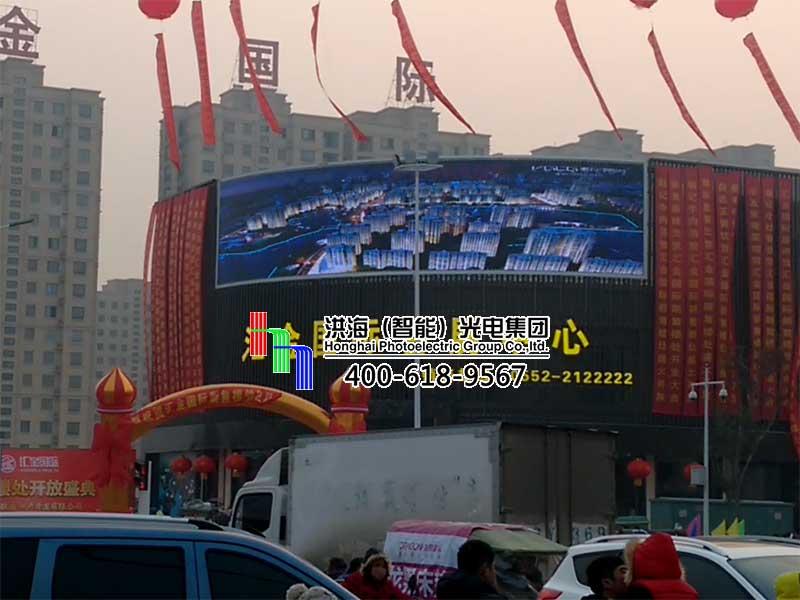 安徽蚌埠LED两面翻显示屏工程案例图