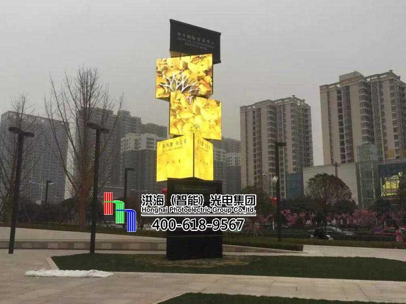 陕西西安中大国际三棱LED魔方柱旋转屏案例现场图片