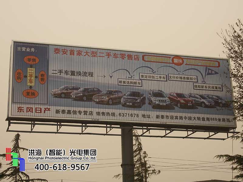 山东泰安新泰单立柱双面高炮广告牌案例现场图