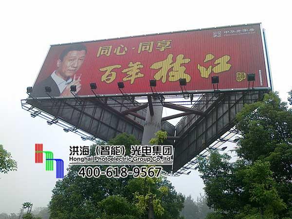 湖北宜昌三面立柱高炮广告牌工程案例图