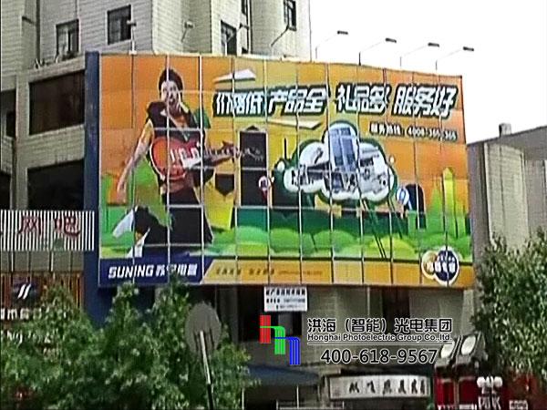 云南玉溪方阵滚动六面翻广告牌施工图片