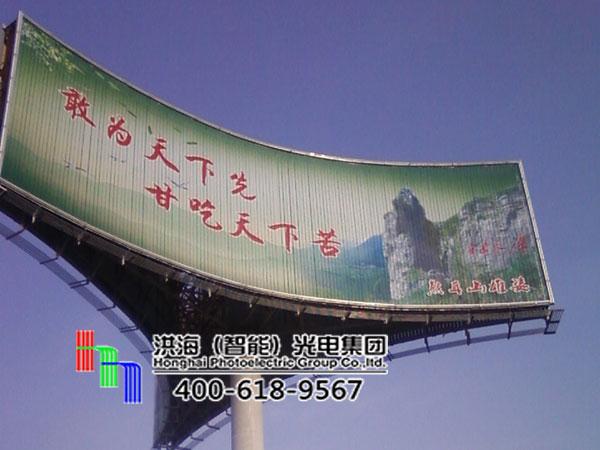 山东枣庄山亭弧形单立柱三面高炮广告牌案例现场图片