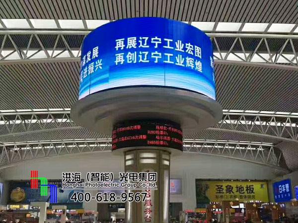 辽宁沈阳北高铁站LED旋转升降广告屏案例现场图