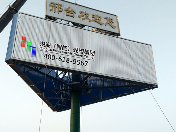 河北邢台高炮三面体单立柱广告牌案例现场图片