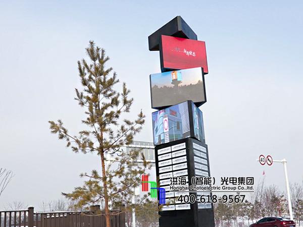 新疆克拉玛依LED旋转魔方柱显示屏施工图片