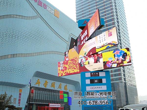 山东齐鲁园广场LED旋转魔方展开屏案例现场图片
