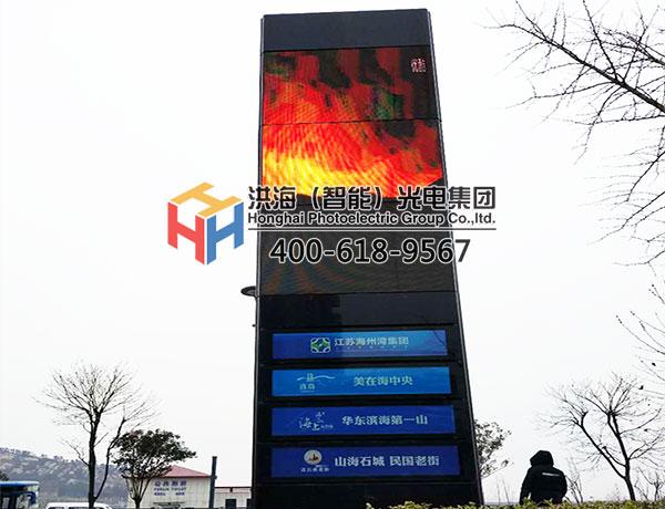 江苏连云港户外LED旋转屏闪耀海城施工图片