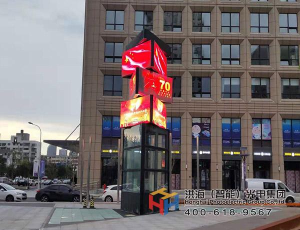 天津河西区户外LED旋转魔方屏施工图片