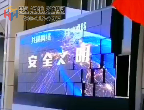 引爆视觉!洪海矩阵屏成功亮相中国天津图片