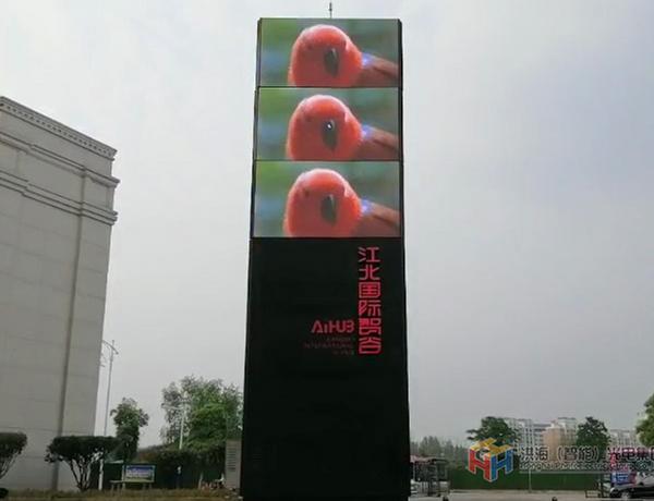 """南京江北国际智谷""""旋转魔方柱""""案例图片"""