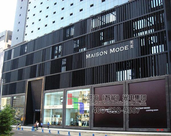 四川成都建筑装饰led像素幕墙施工图片