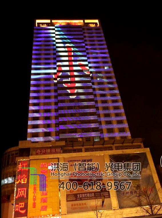 徐州led墙体格栅彩屏幕墙亮化施工图片