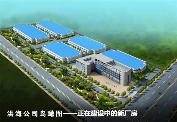 洪海光电新厂房展示