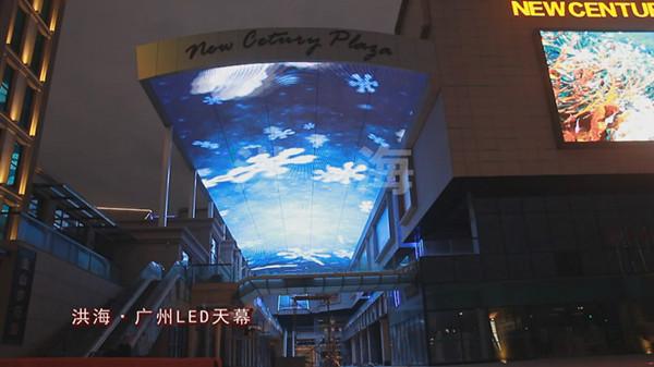 广东云浮广场led天幕工程完成图片