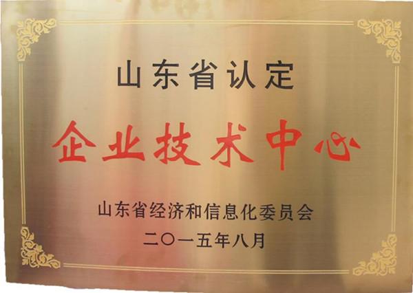 洪海光电被认定为山东企业技术中心