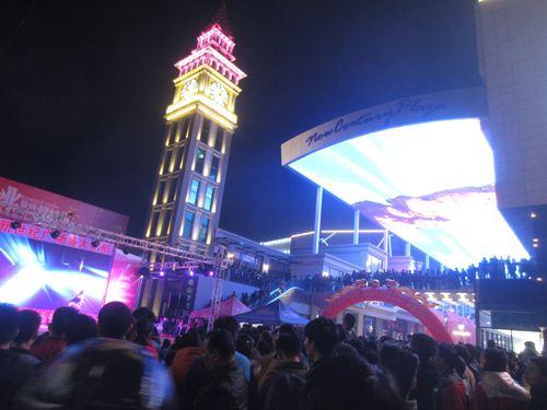 广东云浮天幕现场图片
