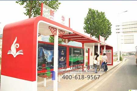 公交站台候车亭-山东青岛