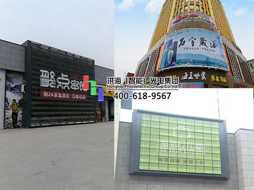 室外大型楼体广告牌