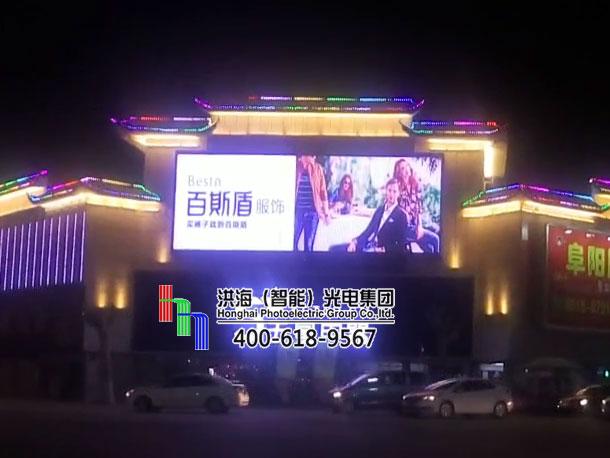 江苏盐城LED两面翻广告牌全彩屏