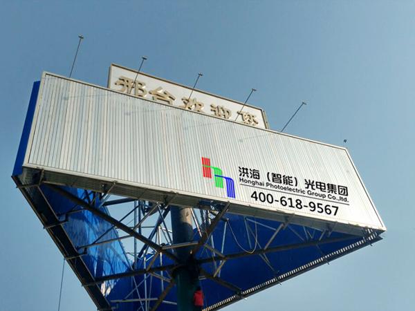 河北邢台高炮三面体单立柱广告牌
