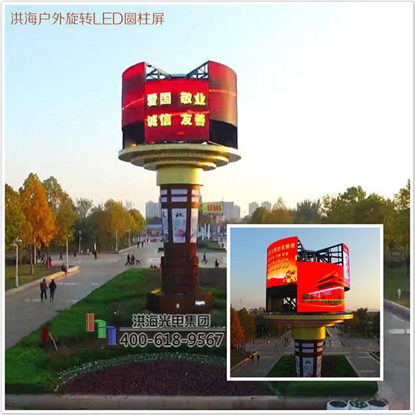 安装旋转户外圆柱形LED广告屏需要注意些什么?