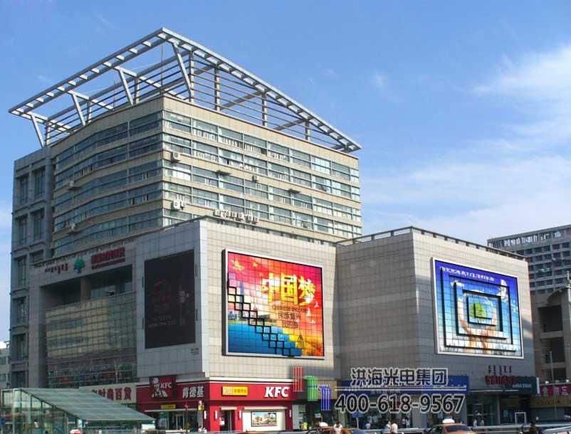 洪海智造会跳舞的LED墙体广告屏设备