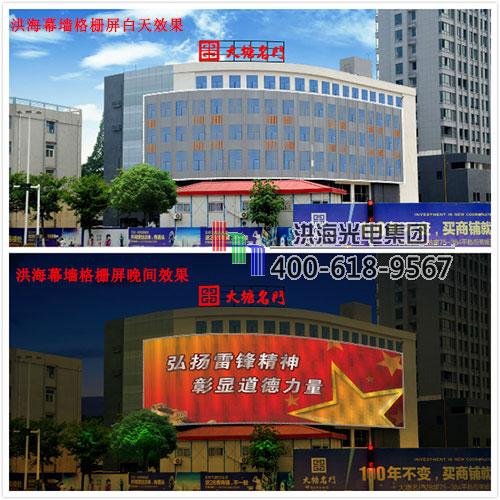 建筑楼面装饰条形LED格栅幕墙屏结构工艺特征图片