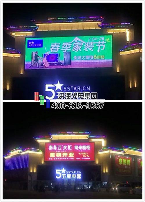 洪海智造江苏盐城室外两面翻LED显示屏案例技术亮点图片
