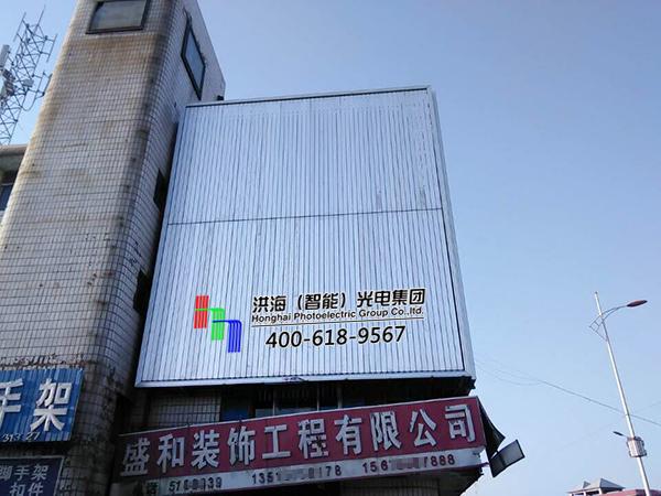 河北唐山分段三面翻楼体侧面广告牌