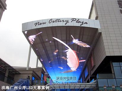 广州云浮商业地产LED天幕显示屏